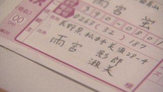 ホタルノヒカリ2綾瀬はるかホタルの親族.jpg